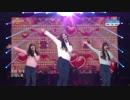 [K-POP] Orange Caramel - A~ing♡  (Open Concert 20141228) (HD)