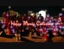 【ニコニコ動画】【ぴろバイ】 岡山クリスマスツーリング★夜の部 【クリツー】を解析してみた