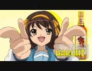 【MAD/AMV】涼宮ハルヒの憂鬱 Skittles 『Candy Pop』 H.264みほん thumbnail