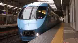 新百合ヶ丘駅(小田急線)を発着・通過する列車を全車種撮ってみた