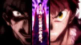 【MAD】 Fate/Heaven's_Feel