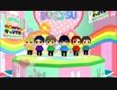 【Free!MMD】10ヶ月後のPONPONPON【BUSU6】
