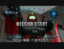 【バトオペ】野獣の日常【13日目】 thumbnail