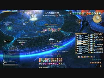 【FF14】 大迷宮バハムート侵攻編零式4層 召喚士視点 【PC版.mp4