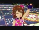 【ニコニコ動画】アイドルマスター アメイジングザワールドを解析してみた