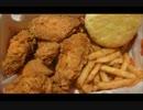 アメリカの食卓 417 ポパイのゴーストペッパーチキンを食す!