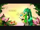 【初音ミク×ポケモン】 KISEKI 【混声合唱】 thumbnail