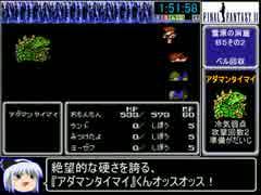 FC版ファイナルファンタジー2RTA_5時間34分19秒_Part3/8