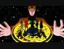 【MMD】 '恐怖'  は  '邪悪'  の隷也ッ 【ジョジョ】 thumbnail