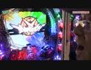 【ニコニコ動画】CRエヴァ9で稼いでパチスロを立ちまわる【ヤルヲの燃えカス #9】を解析してみた