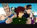 【ジョジョMMD】三部の若者達で遊んでみた thumbnail