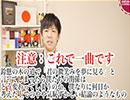 AKB48にジャニーズにEXILE…日本の音楽は大丈夫? thumbnail