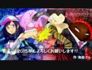 【ポケモンBW2】きみにきめた!初代パ統一バトル!【vs タイティさん】