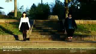 【あけ】 中2娘と48歳母がドコノコノキノコ踊ってみた 【おめ】