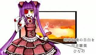 【MFVSM企画Ⅱ】My Favorite Vocaloid Song Medley 【34名69音源】