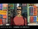 【こいつ、動くぞ!】とにかく動くすごいアニメシーン集 12 thumbnail