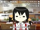 【ユキ_V4I】勝手にしやがれ【カバー】
