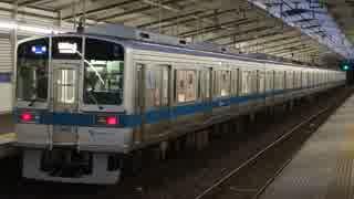 小田急永山駅(多摩線)を発着・通過する列車を撮ってみた~その1~