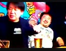 祝9周年!『南青山商品研究所』公開生放送 [141228] (2)