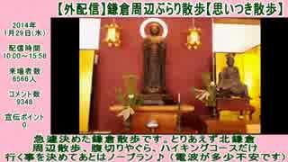 ハシケン 外配信_総集編 2014年01月03日~01月29日