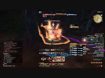 【FF14】竜騎士アイズ・オンリー 7【掃討作戦ゼーメル要塞】