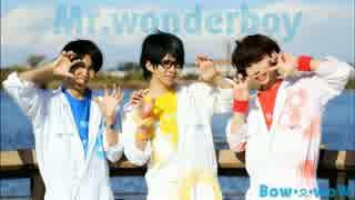 【ばうわう】男3人でMr.wonderboy 踊ってみた【feat.あげいん】