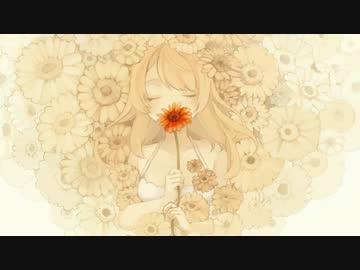 【VY1V4】ドナーソング【カバー】