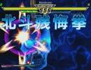 【MUGEN】 新章 第三回 希望vs絶望 無理ゲー大会 011 【狂・神下位】