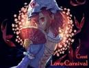 【ニコニコ動画】【東方Vocal】 Love Carnival / Vo.Chia 【死霊の夜桜】を解析してみた