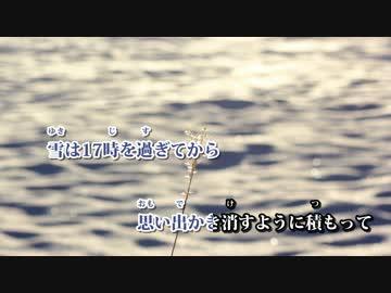 ニコカラ】最後の私(Off Vocal...
