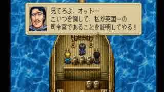 【大航海時代外伝】海賊実況プレイ69(妖精の涙)