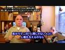字幕【テキサス親父】類人猿にも人権を与えるリベラリズムの異常性 thumbnail