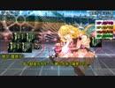 【ゆっくりTRPG】ゆっくり華扇とぶち破るダブルクロスSeason2 Part3