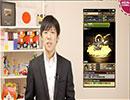 パズドラで学ぶ日本の神々 官能小説?イザナギとイザナミ編 thumbnail