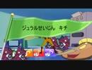 【ニコニコ動画】スーパーひみつキチを解析してみた