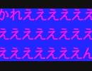 【ニコニコ動画】アイドルマスター「タマホームのCMのやつ」/北条加蓮を解析してみた