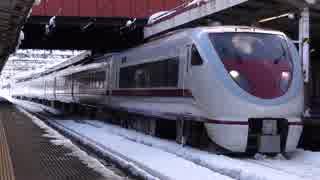 越後湯沢駅(上越線・ほくほく線)で融雪・列車発着風景を撮ってみた