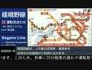 【ニコニコ動画】異常時情報提供ディスプレイ_JR西日本を解析してみた