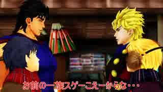 【MMDジョジョ】詣でませう【ゆっくり寸劇】