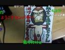 【ニコニコ動画】20150104 暗黒放送 2015年リスナーの年賀状紹介放送 1/2を解析してみた