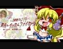 【ニコニコ動画】ぺったんフレ仏☆を解析してみた