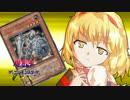 【ニコニコ動画】【幻想入り】東方遊戯王デュエルモンスターズGX TURN-15を解析してみた