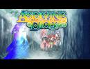 未来を守るRPG「アスディバインディオス」PV