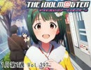 The iDOLM@STER Weekly Ranking of January 1st week