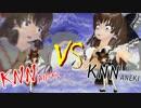 【ニコニコ動画】KNN Ball.Ωを解析してみた