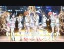 【ラブライブ!】『Snow halation』を再翻訳して歌ったら神滑舌()【台詞有】 thumbnail