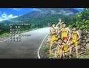 「弱虫ペダル GRANDE ROAD」ED2 中毒になる動画