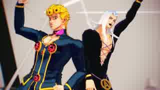 【MMDジョジョ】ジョルノとアバッキオで「おこちゃま戦争」