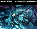 Avanna Miku Hatsune 初音ミク    White Robe  Vocaloid Cover