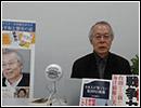 日本人が知らない集団的自衛権
